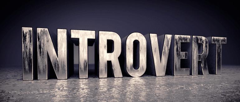 Интроверт и экстраверт, два типа личности простыми словами